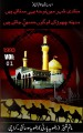Aay Hussain (as) e Azeem